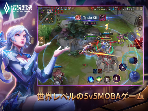 u4f1du8aacu5bfeu6c7a -Arena of Valor- 1.35.1.12 Screenshots 19