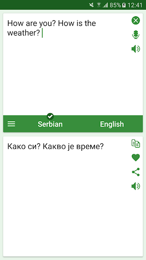 Serbian English Translator By Suvorov Development Google