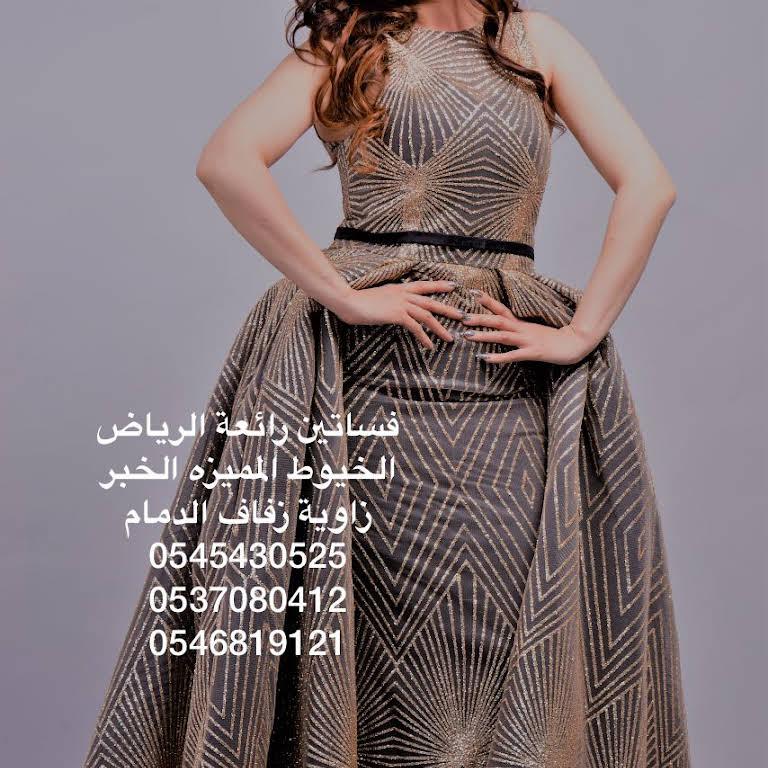 8f1dce79a fabulous dress - متجر الملابس في Riyadh