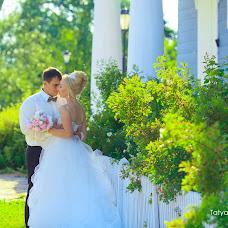 Wedding photographer Tatyana Malceva (malceva1977). Photo of 17.06.2016