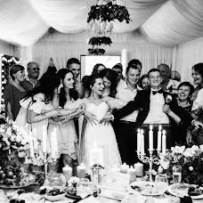 Wedding photographer Alisa Markina (AlisaMarkina). Photo of 30.10.2017