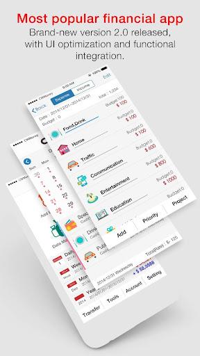 免費下載財經APP|CWMoney EX 2.0 Expense Track app開箱文|APP開箱王