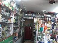 Medicine House Chemist & Druggist photo 1