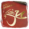 Prophet Muhammad Biography icon