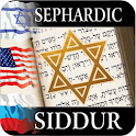 Multilingual Sephardic Siddur icon