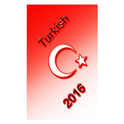 トルコ語の歌2016