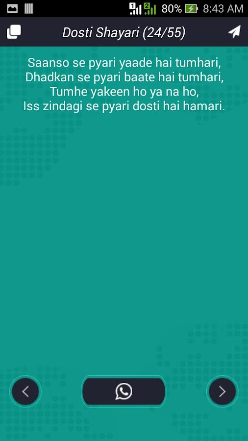 Marathi Shayari 2015 Apps (apk) free download for Android