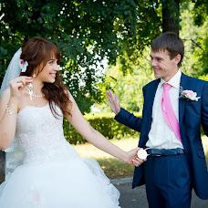 Wedding photographer Aleksandr Uruskin (Pritok41). Photo of 11.08.2014