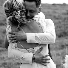 Wedding photographer Dmitriy Feofanov (AMDstudio). Photo of 24.07.2018