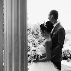 Wedding photographer Sofya Denisyuk (ChiliStudio). Photo of 03.04.2017