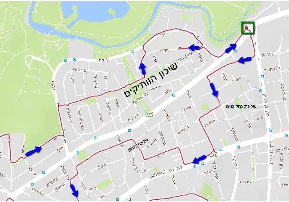 להפליא רמת גן, שכונות, גנים ואתרים לאורכה ולרוחבה של העיר - עמירם במשעולי XG-22