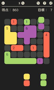 D7:7ごとに色付きのドミノをパックします。無料のカジュアルゲーム。のおすすめ画像2