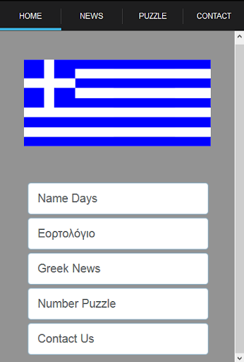 Greek Name Days