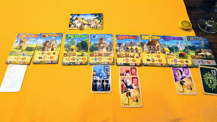 マジェスティ:カードの配置