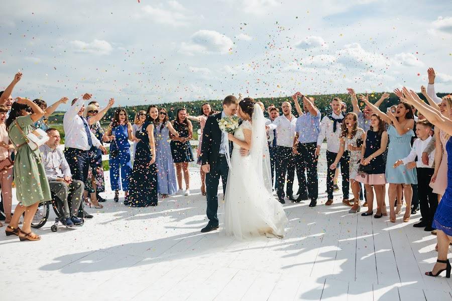 Fotografer pernikahan Vasiliy Klimov (klimovphoto). Foto tanggal 10.02.2018