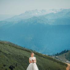 Wedding photographer Aleksey Pudov (alexeypudov). Photo of 16.08.2017