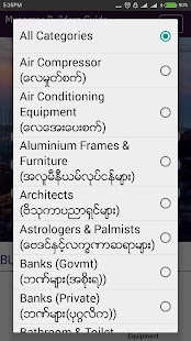 Myanmar Builders Guide- screenshot thumbnail