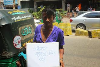 Photo: 4.18.15 AUW Speak Up - Bangladesh