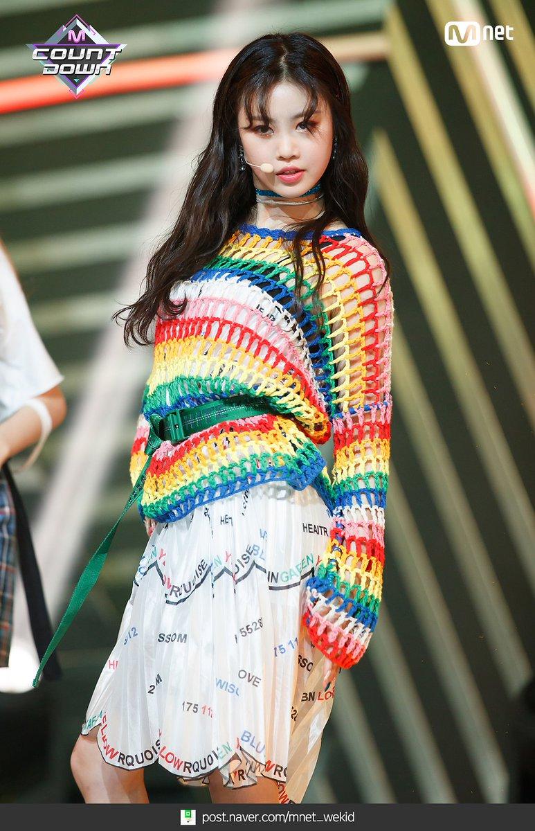 rainbow 33