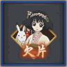 ピーチマキ&芥子のスキン欠片