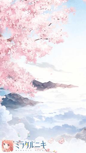 雲海の朝焼