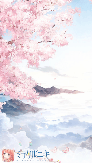 背景-雲海の朝焼