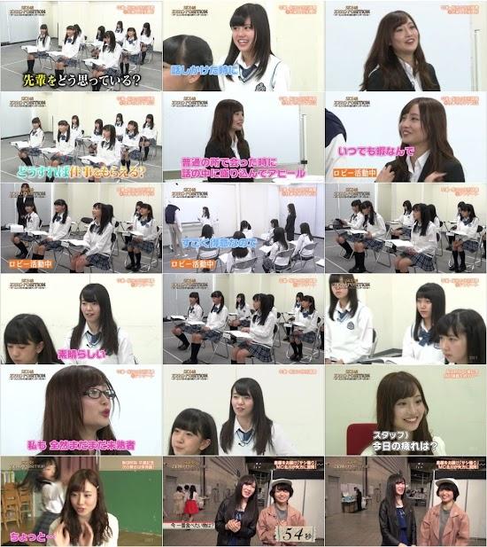 160813 SKE48 ZERO POSITION~チームスパルタ!能力別アンダーバトル~ ep41