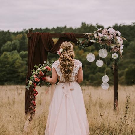 Wedding photographer Konstantin Podmokov (podmokov). Photo of 30.12.2017