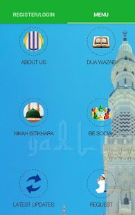 ya ALLAH App- screenshot thumbnail