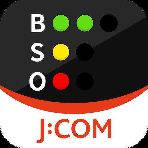 J:COMプロ野球アプリ - 放送スケジュールの決定版