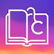 カラーズオブストーリーズ 女性向け ノベル  小説 - Androidアプリ