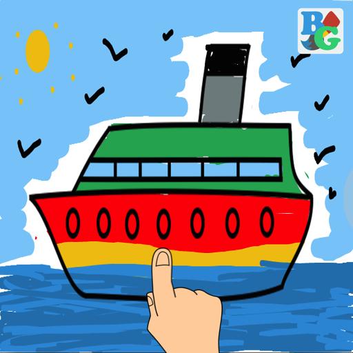 Coloring Book - Buku Gambar 遊戲 App LOGO-硬是要APP