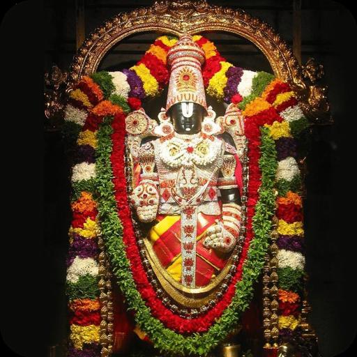 Very Powerful Balaji Mantras  screenshots 1