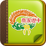 壢家Ebook APK icon