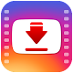 Download Video downloader-All hd video download For PC Windows and Mac