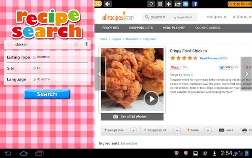 Recipe Search for Tab 3.2.11 Windows u7528 3
