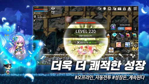 uba54uc774ud50cuc2a4ud1a0ub9acM 1.51.1864 screenshots 13