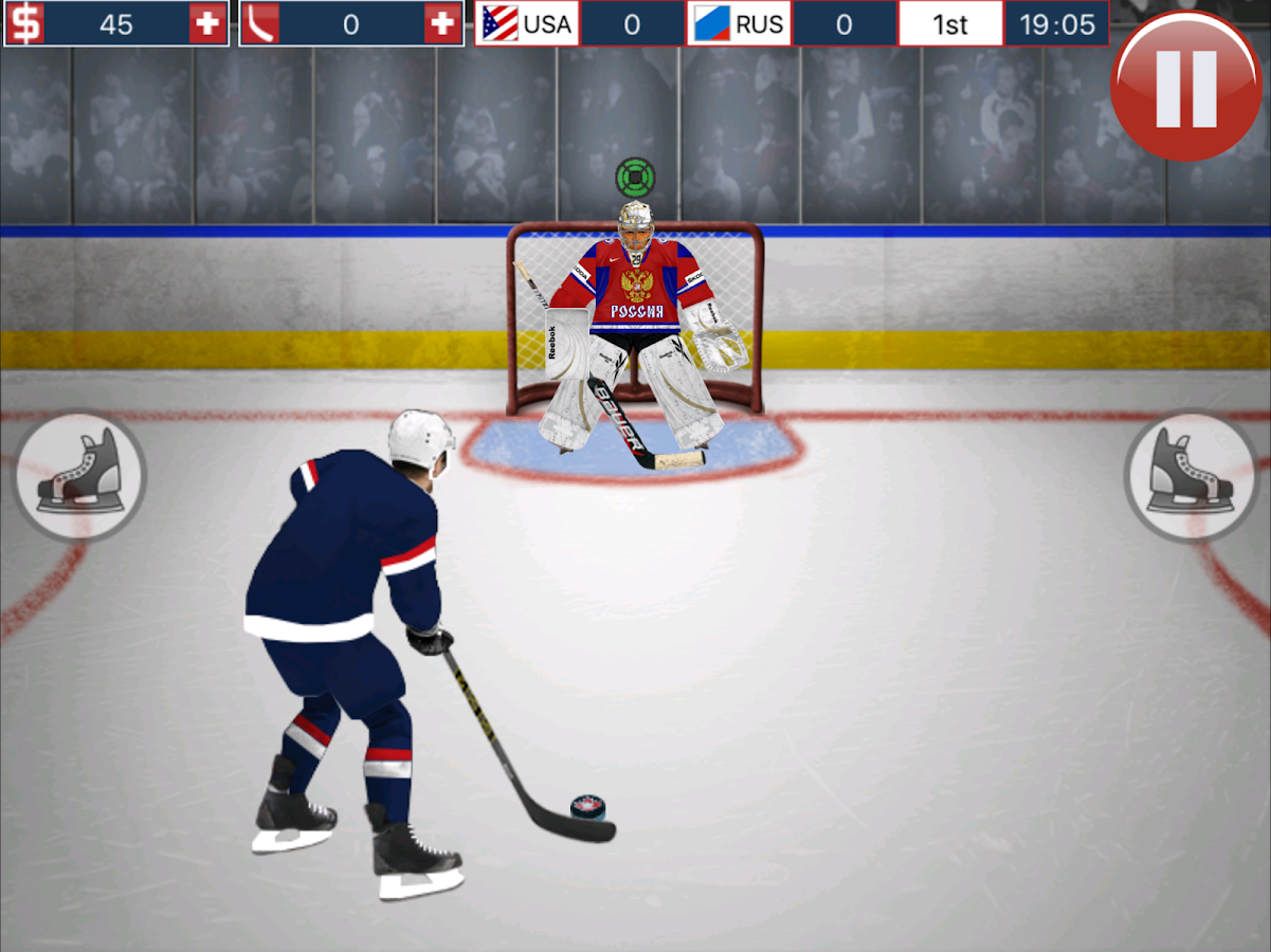 Hockey MVP- screenshot
