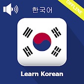 speak korean in 30 Days - Learn Korean free