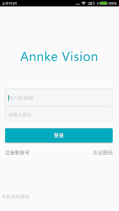 Annke Vision MOD APK (Key future Unlocked) for Android 4