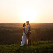 Wedding photographer Dmitriy Kiselev (dmkfoto). Photo of 05.11.2018