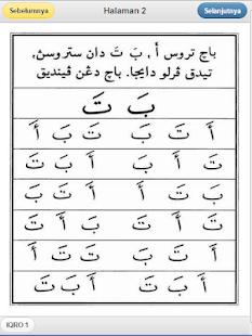 Buku Iqro Lengkap 1 - 6- screenshot thumbnail