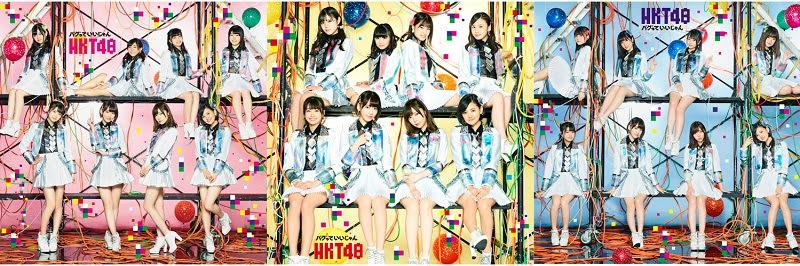 (DVDISO) HKT48 9th Single 「バグっていいじゃん」
