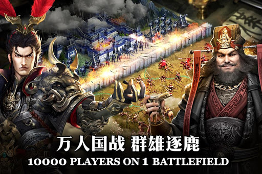 Rise of Dynasty: Three Kingdoms  screenshots 4