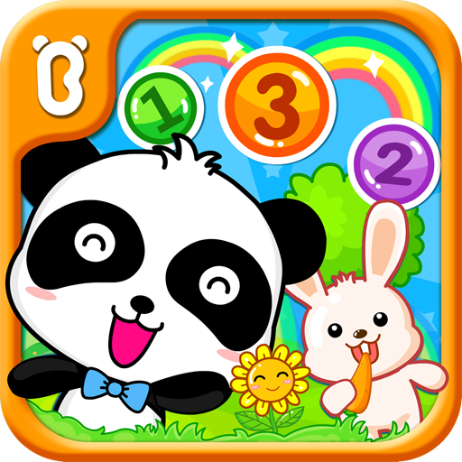 Connect the Numbers - Educational Game For Kids (game)