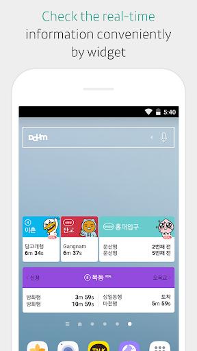 KakaoMetro - Subway Navigation 3.4.5 screenshots 5