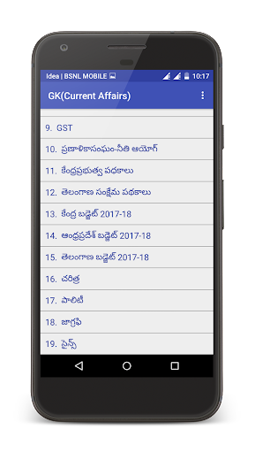 GK(Current Affairs) in Telugu 2.2 screenshots 2