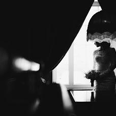 Wedding photographer Sergey Boshkarev (SergeyBosh). Photo of 20.11.2017