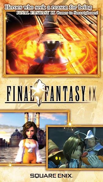 FINAL FANTASY IX for Android- screenshot