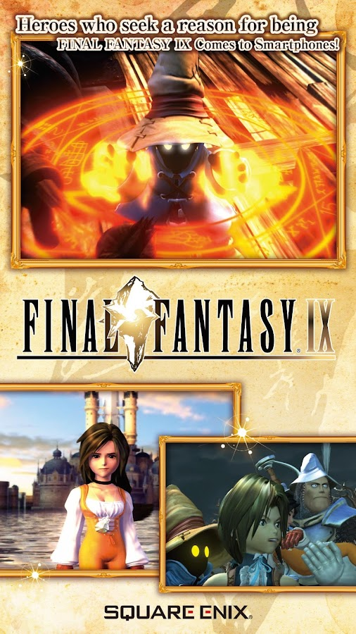 FINAL FANTASY IX for Android- screenshot